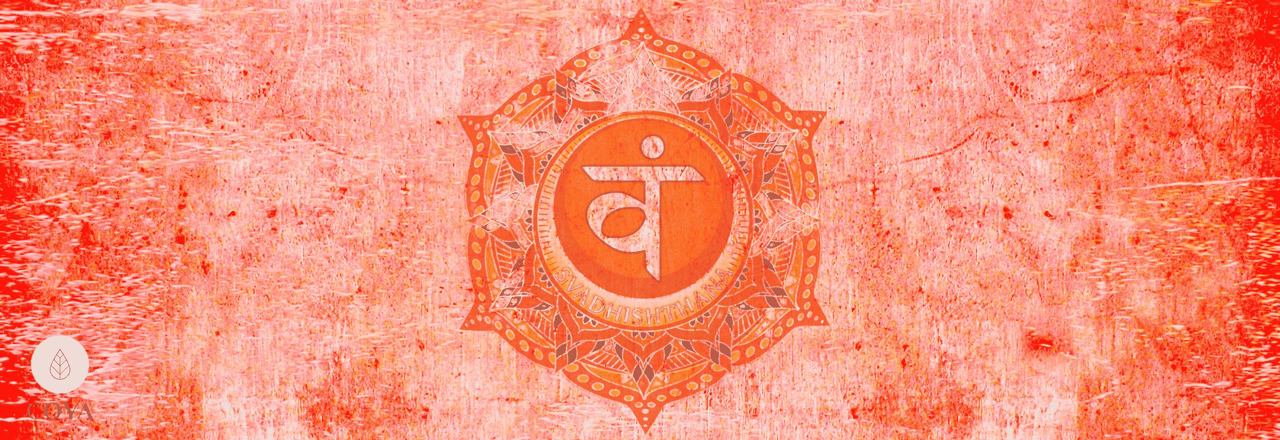 Το ιερό τσάκρα ή αλλιώς Svadhisthana